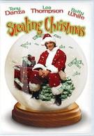 Украденное Рождество (2003)