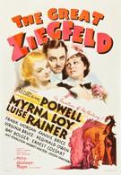 Великий Зигфилд (1936)
