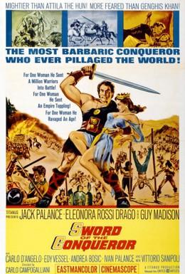 Постер фильма Меч завоевателя (1961)