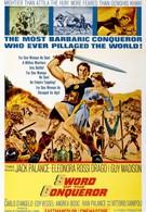 Меч завоевателя (1961)