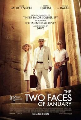Постер фильма Два лика января (2014)