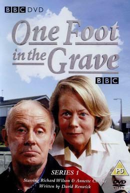 Постер фильма Одной ногой в могиле (1994)