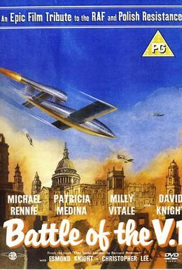 Постер фильма Битва на В-1 (1958)
