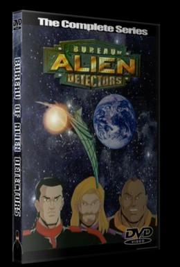 Постер фильма Космические агенты (1996)