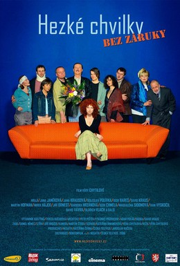 Постер фильма Приятные минуты без гарантии (2006)