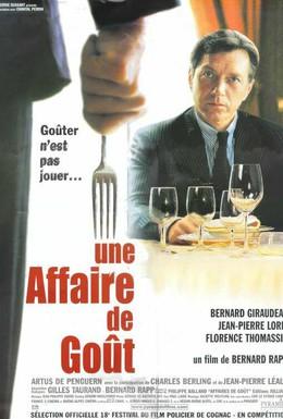 Постер фильма Дело вкуса (2000)