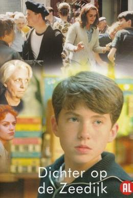 Постер фильма Светлокрасный поэт (2000)