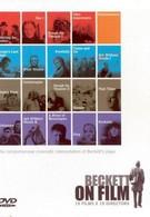 Набросок для театра II (2000)