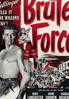 Грубая сила (1947)