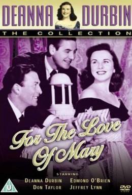 Постер фильма Ради любви к Мэри (1948)