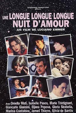 Постер фильма Долгая, долгая, долгая ночь любви (2001)