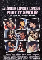Долгая, долгая, долгая ночь любви (2001)