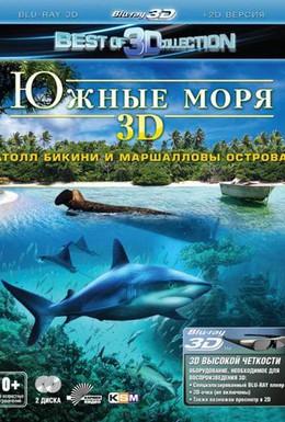 Постер фильма Южные моря 3D: Атолл Бикини и Маршалловы острова (2012)