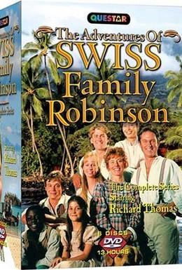 Постер фильма Приключения швейцарской семьи Робинсон (1998)