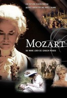 Моцарт (1982)