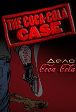 Постер фильма Дело Кока-Кола (2009)
