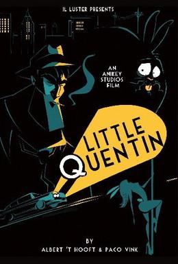 Постер фильма Маленький Квентин (2010)