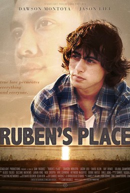 Постер фильма Рубен: Место, где я родился (2012)