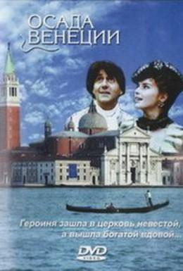 Постер фильма Карл (1991)