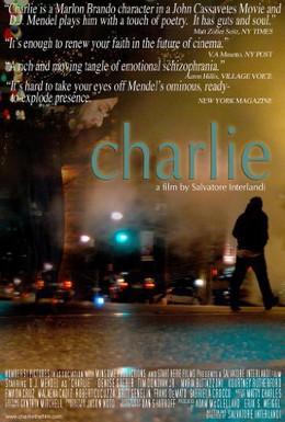 Постер фильма Чарли (2007)