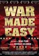 Войну устроили легко: Как президенты и ученые держат нас на удочке до самой смерти (2007)