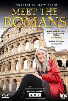 Постер фильма Знакомство с Древним Римом (2012)