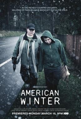Постер фильма Американская зима (2013)