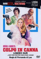 Удар в тростнике (1975)