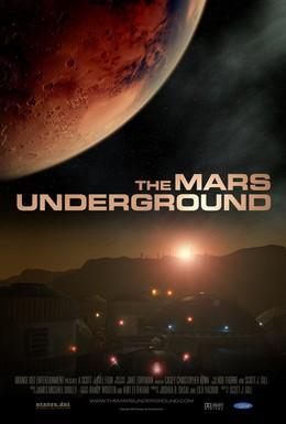 Постер фильма Марс: Подполье (2007)