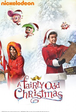 Постер фильма Рождество с волшебными родителями (2012)