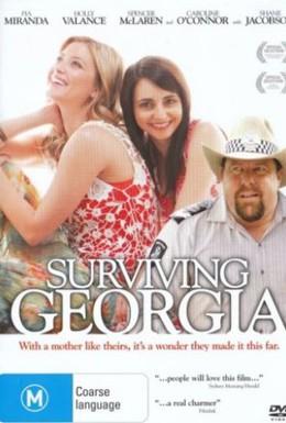Постер фильма Школа выживания Джорджии (2011)