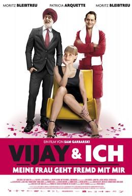 Постер фильма Виджай и я (2013)