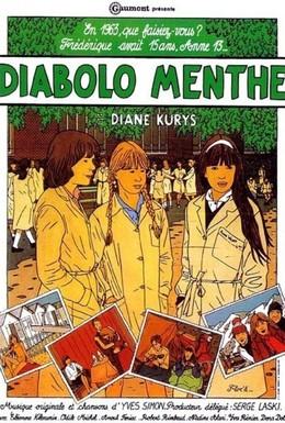 Постер фильма Мятная содовая (1977)