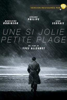 Постер фильма Такой красивый маленький пляж (1949)