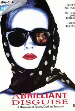 Постер фильма Гениальная маска (1994)