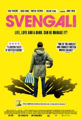Постер фильма Свенгали (2013)