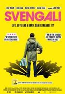 Свенгали (2013)