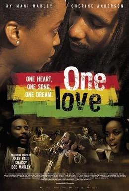 Постер фильма Одна любовь (2003)