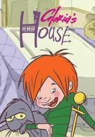 Дом Глории (2000)