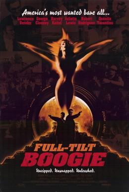 Постер фильма Буги изо всех сил (1997)