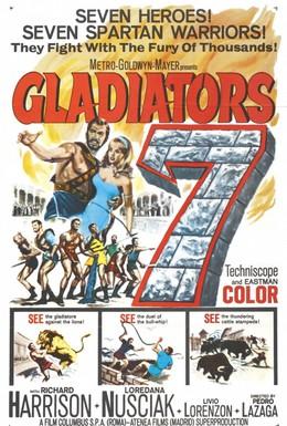 Постер фильма Восстание семерки (1962)