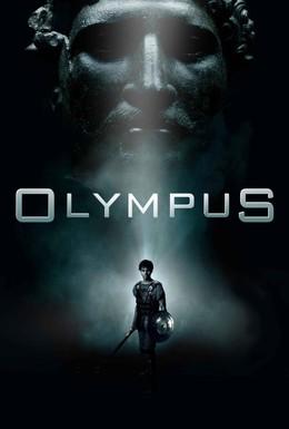 Постер фильма Олимп (2015)