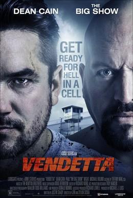 Постер фильма Кровная месть (2015)