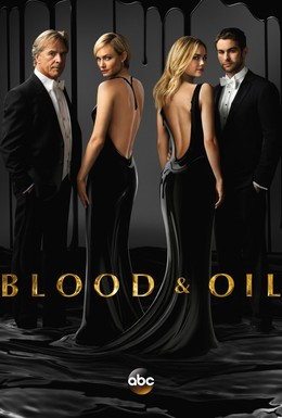 Постер фильма Кровь и нефть (2015)