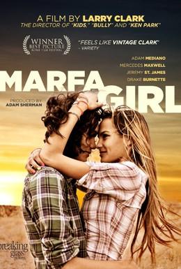 Постер фильма Девушка из Марфы (2012)