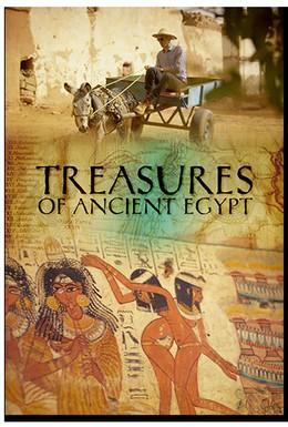 Постер фильма Сокровища Древнего Египта (2014)