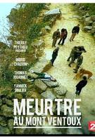 Убийства в Мон-Венту (2015)
