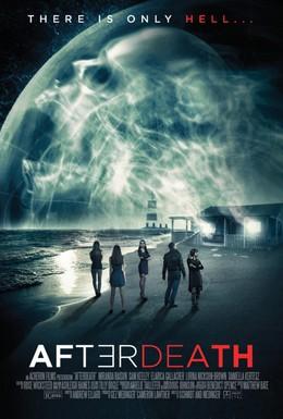 Постер фильма После смерти (2015)