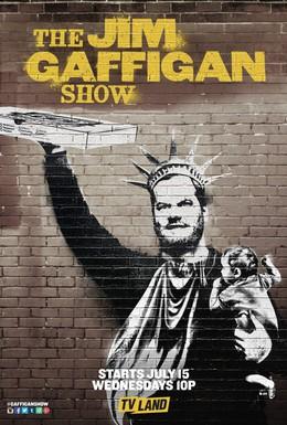 Постер фильма Шоу Гэффигана (2015)