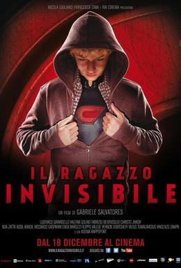 Постер фильма Невидимый мальчик (2014)